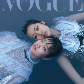 REPOST @voguekorea  #HeejungPark & #BomiYoun on the cover of Vogue Korea wearing our lace by @miumiu 🌸 .  #MiuMiuAutomne19 #Miumiu #MiumiuEditorials #cover #Vogue #lace #frenchlace #madeinfrance #de tellefrancaise #sophiehallette #dentelledecalais #dentelledecaudry #dentelledecalaiscaudry #dentelle #potd #AW20